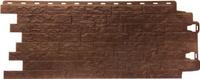 Фасадные панели Дёке-Р для наружной отделки, коллекция EDEL, цвет Родонит