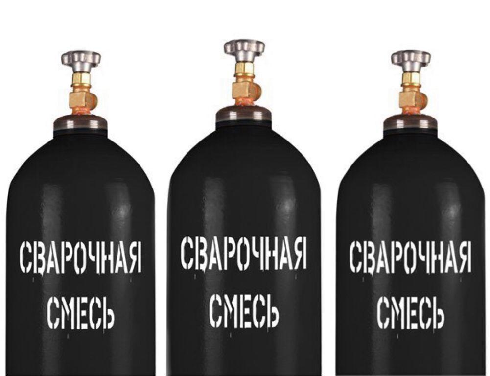 компоненты газовой смеси
